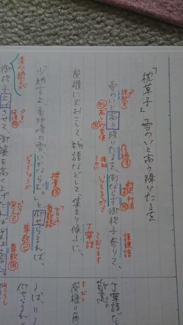 s_DSC_0298