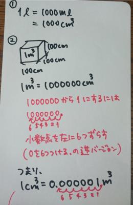 s_20160717a5